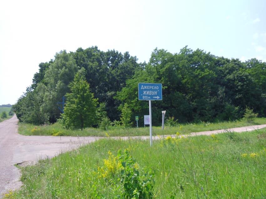 зелений туризм черкаська область
